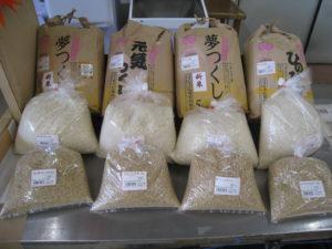 コスモス広場の取り扱い商品カテゴリ - お米