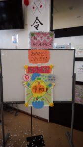 「令和元年」5月1日新元号スタート!!-写真3