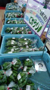 秋物野菜・果物多数入荷中!!-写真3